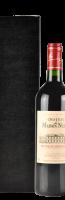 Boîte cadeau en noir 'Scatola' pour une bouteille